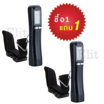 Elit เครื่องชั่งน้ำหนัก เครื่องชั่งกระเป๋า ดิจิตอล แบบพกพา Electronic LCD Luggage Scale 40Kg/10g (Black) แถมฟรี 1 ชุด