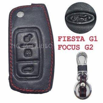 ซองกุญแจหนังแท้ 3D FORD FIESTA G1,FOCUS G2