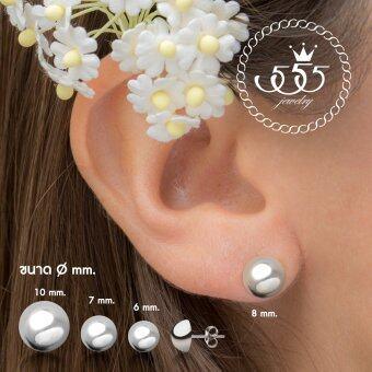 555jewelry ต่างหู สแตนเลสสตีล - ต่างหูก้านเสียบปัดเงาสวยงาม (สี - สตีล) รุ่น MNC-ER456-A