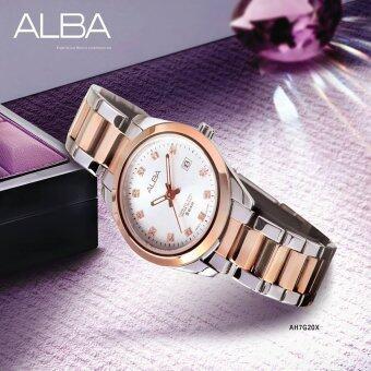 ALBA นาฬิกาข้อมือผู้หญิง สีเงิน/ทองชมพู รุ่น AH7G20X1