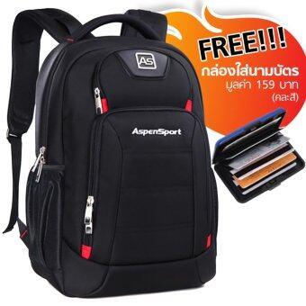 Aspensport กระเป๋าเป้ สะพายหลัง ใส่ Laptop 16 นิ้ว วัสดุกันซึมน้ำ รุ่น AS-B22 (Black red) แถม กล่องใส่นามบัตร