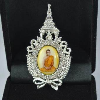 Pearl Jewelry เข็มกลัดในหลวง PK14 ทรงผนวช สีเหลือง งานช่างไทย