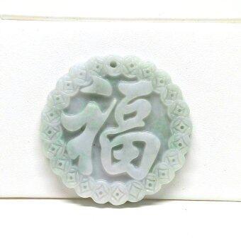 จี้หยกพม่าแท้ แกะสลักตัวอักษรจีน ขนาด 50 มม. พร้อมสร้อยเชือกถัก