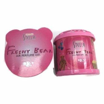 King Stella Freshy Bear เจลน้ำหอมปรับอากาศ กลิ่น Bubble Gum