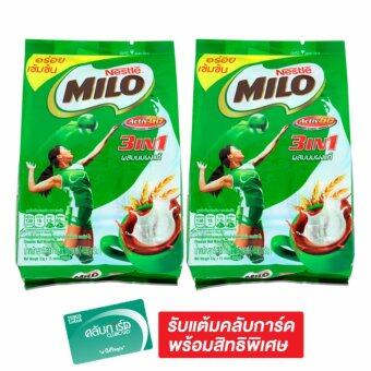 product review of milo In the milo oatie bar product review, mums received 2 boxes of milo oatie bars for themselves and their families to enjoy we're asking them to put milo oatie bars to the 'real mum, real life' test and post their review and ratings.