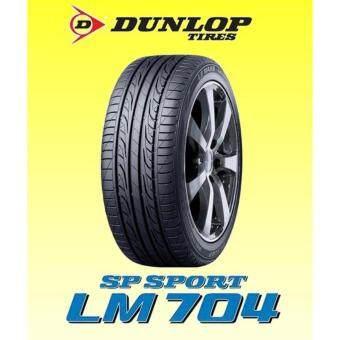 Dunlop ยางรถยนต์ดันลอป 215/45R17 SP SPORT LM704