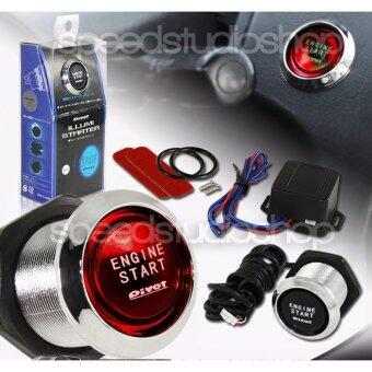 Speed Studio สวิตซ์ ปุ่มกดสตาร์ท ENGINE START ปุ่มสตาร์ทรถยนต์ ใส่ได้กับรถ ทุกรุ่น LED สีแดง (RED)