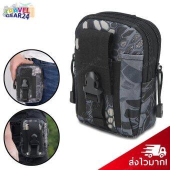 TravelGear24 กระเป๋าคาดเอว กระเป๋าคาดเข็มขัด Belt Pocket Camping Hiking Pouch (Camouflage black/สีดำลายพราง)