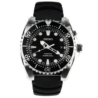 Seiko นาฬิกาข้อมือชาย SKA371P2 Black Rubber Quartz Watch with Black Dial