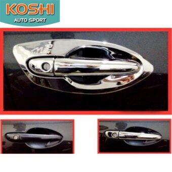 Koshi เบ้ารองมือประตู+ครอบมือจับ Mazda2 09-14 ชุบโครเมี่ยม รุ่น รองTop (16 ชิ้น)