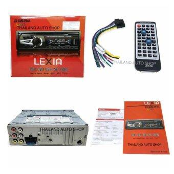 Lexia เครื่องเล่นDVD USB SD Card FM ติดรถยนต์ LX-DVD3944(3911) (image 4)