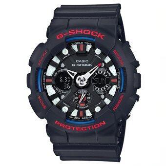 Casio นาฬิกาข้อมือ G-shock Tri Color Ana-Digital - รุ่น GA-120TR-1ADR