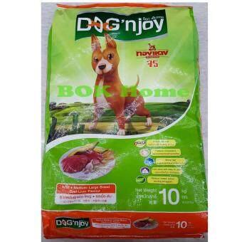 Dog'n joy อาหารสุนัข รสเนื้อและตับ