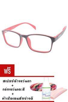 Kuker กรอบ แว่น สายตา New Eyewear+เลนส์สายตายาว ( +500 ) กันแสงคอมและมือถือ-รุ่น 88228(สีดำ/แดง)แถมฟรี สเปรย์ล้างแว่นตา+กล่องแว่นตา+ผ้าเช็ดเลนส์