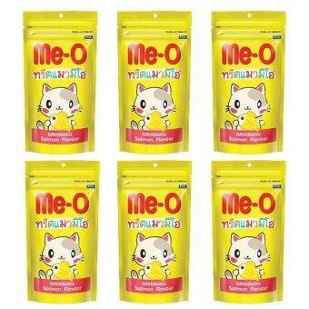 Me-o ขนมแมว รสแซลมอน50กรัม ( 6 units )