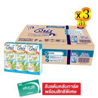 ขายยกลัง x3 ! DNA ดีน่า นมถั่วเหลือง UHT กาบา สูตรผสมจมูกข้าวญี่ปุ่น น้ำตาลน้อย ขนาด 230 มล. แพ็ค 3 กล่อง (รวม 36 แพ็ค ทั้งหมด 108 กล่อง)
