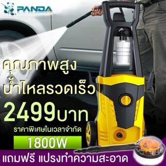 Panda เครื่องฉีดน้ำแรงดันสูง 1800W เครื่องล้างรถ ใช้ในบ้าน แรงดันน้ำ 135 bar แถมฟรี แปรงล้างรถโรตารี่ รุ่น CM-1800A1 เคลื่อนย้ายง่ายด้วยล้อขนาดใหญ่ แถมฟีแปรงล้างรถโรตารี่