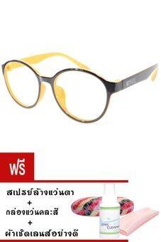 Kuker กรอบแว่นสายตา New Eyewear+เลนส์สายตาสั้น ( -250 ) รุ่น88243 (สีดำ/ส้ม) ฟรีสเปรย์ล้างแว่นตา + กล่องแว่นคละสี + ผ้าเช็ดแว่น