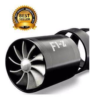 F1Z พัดลม 2 ใบพัด สำหรับใส่ท่อกรองอากาศ เพิ่มแรงดันอากาศ ให้อากาศให้มีทิศทางที่เร็วและแรงขึ้น ติดตัั้งง่าย ตามวิดิโอใต้ภาพ 84-racing (BLACK)