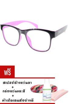 Kuker กรอบแว่นสายตา New Eyewear+เลนส์สายตาสั้น ( -650 ) รุ่น88246 (สีดำ/บานเย็น) ฟรีสเปรย์ล้างแว่นตา + กล่องแว่นคละสี + ผ้าเช็ดแว่น