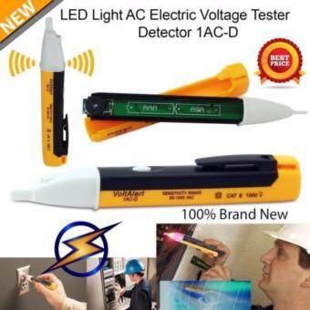 ปากกาทดสอบไฟฟ้า แบบ Non-Contact หาไลน์ นิวตรอน สายไฟฟ้า สำหรับช่างซ่อมไฟฟ้า วิศวกร มีมาตรฐาน CE Mark