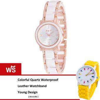 MEGA Fashion Quartz Waterproof Wristwatch หรูหราแฟชั่นนาฬิกาข้อมือผู้หญิง เทคโนโลยีเซรามิก รุ่น MG0009 (White/Gold)(ฟรี Colorful Quartz Waterproof Silicon Strap Young Fashion Watch)(White)