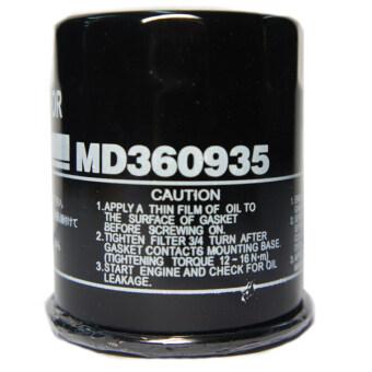 WASABI กรองน้ำมันเครื่อง USE FOR MITSUBISHI CHAMP #360935 (Black)