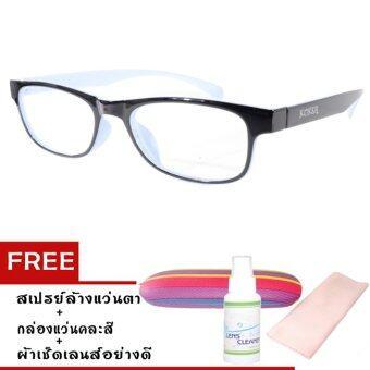 Kuker กรอบแว่นตา New Eyewear+เลนส์สายตายาว (+150) กันแสงคอมและมือถือ รุ่น 88246 (สีดำ/ฟ้า) แถมฟรี สเปรย์ล้างแว่นตา+กล่องแว่น (คละสี)+ผ้าเช็ดแว่น
