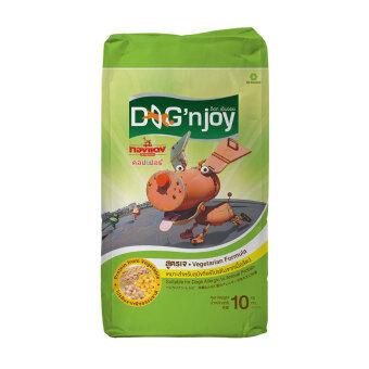 Dog 'n Joyอาหารสำหรับสุนัขโต สูตรเจ10กก.