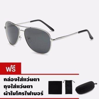 CAZP Sunglasses แว่นกันแดด Classic Aviator Style ทรงนักบิน รุ่น 3025 Polarized กรอบเงิน/เลนส์สีดำ (Silver/Black) สวมใส่ได้ทั้งชายและหญิง 62mm