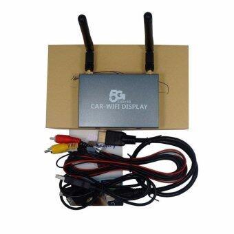 Astro Car WiFi Display 5G/2.4G Miracast HDMI กล่องส่งภาพและเสียงจากมือถือเข้าจอโทรทัศน์ในรถยนต์(สองเสาสัญญาณ)