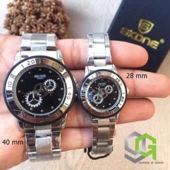 นาฬิกา คู่รัก skone เฟืองสีดำ (พร้อมกล่อง)