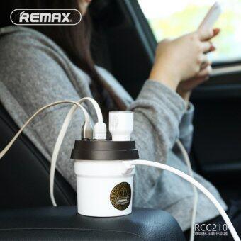 REMAX Multifunctional Cup Shape Car Charger ถ้วยขยายช่องจุดบุหรี่ 2 ช่อง พร้อม USB 2 port ในรถยนต์ รุ่น CR-2XP