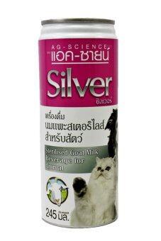 AG-SCIENCE Silver แอค-ซายน์ ซิลเวอร์ นมแพะสำหรับลูกสุนัขและลูกแมว 245 มล.