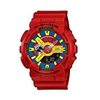 Casio G-Shock นาฬิกาข้อมือผู้ชาย สีแดง สายเรซิ่น รุ่น GA-110FC-1A