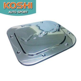Koshi ครอบฝาถังน้ำมัน Toyota Vigo 2004-11 รุ่น 2 และ 4 ประตู