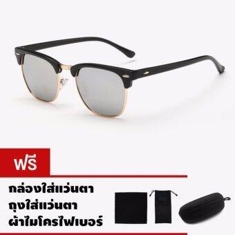 CAZP Sunglasses แว่นกันแดด Classic Clubmaster Style รุ่น 3016 Polarized กรอบดำ/เลนส์ปรอทสีเงิน (Black Gold/Mirror Silver) สวมใส่ได้ทั้งชายและหญิง 51mm