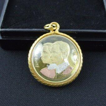 Pearl Jewelry จี้เหรียญ 2 บาท รุ่น 2 พระองค์ กรมธนารักษ์ 60 ปีกันน้ำ