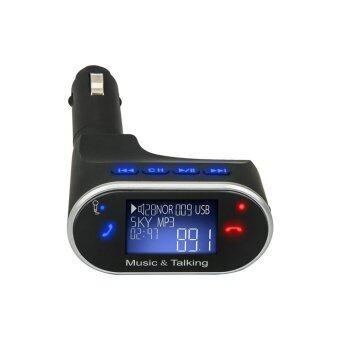 อุปกรณ์ติดรถยนต์ เครื่องเล่น MP3 FM Bluetooth AUX