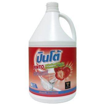 ปินโต้ น้ำยาล้างจาน 3800ml - สตรอเบอร์รี่