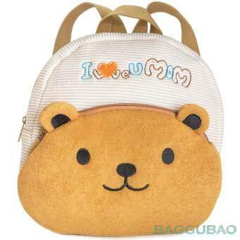 กระเป๋านักเรียน เป้ สะพายหลัง กระเป๋าถือ เด็กอนุบาล ชาย หญิง 1 - 4 ขวบ กระเป๋า ตุ๊กตาหมี ( น้ำตาล )