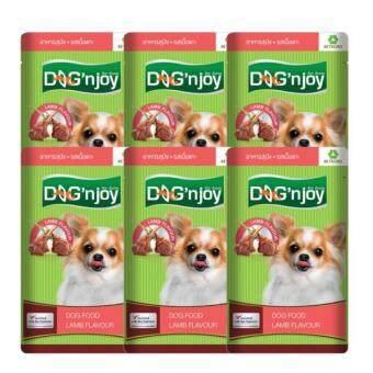 Dog 'n Joyอาหารเปียกสำหรับสุนัข รสเเกะ120ก.แพ็ค6ชิ้น