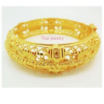 Thai Jewelry กำไลข้อมือทอง ฉลุลาย งานทองชุบไมครอน ชุบเศษทองคำแท้ 96.5% หนัก 3 บาท