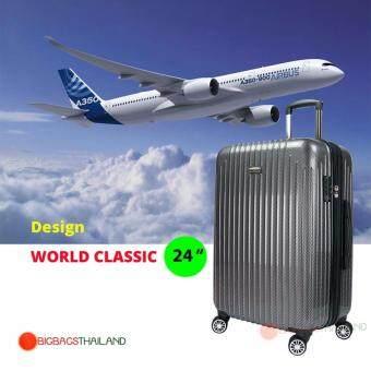 Sharton กระเป๋าเดินทาง 24 นิ้ว 8 ล้อคู่ 360 ํแบบซิปขยาย Polycarbonate รุ่น World Classsic PC96724 (Grey)