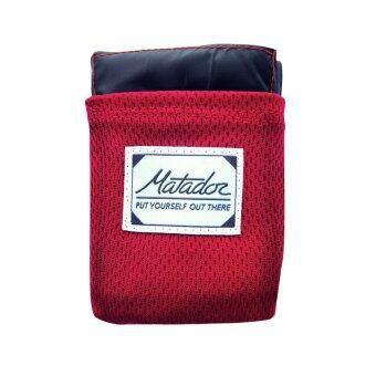 Matador Pocket Blanket ผ้าปูอเนกประสงค์ ขนาด 63x44 นิ้ว (Original Red)