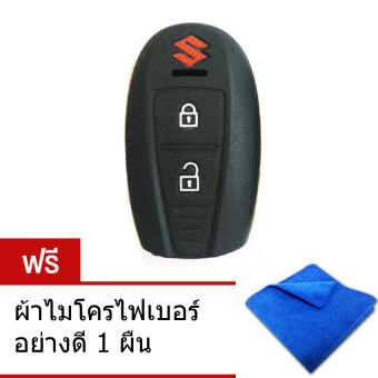 WASABI ซิลิโคนกุญแจ Suzuki Swift (สีดำ)
