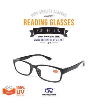 Action Eyewear แว่นสายตายาว สำหรับอ่านหนังสือ องศา +1.25 รุ่น 9082 #C1 สี Black - ฟรี กล่องใส่แว่น + ผ้าเช็ดแว่น
