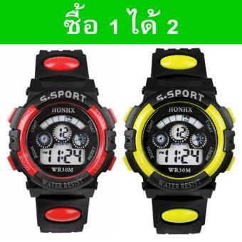 นาฬิกาข้อมือดิจิตอลไสตล์กีฬาจอ LCD ของขวัญลูกหลาน คละสี (แพ็ค2)