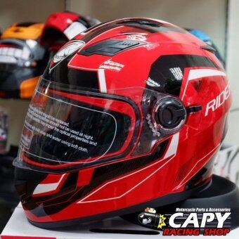 Rider หมวกกันน็อก หมวกกันน็อค หมวกกันน๊อก หมวกกันน๊อค Rider Viper Sharp Red (Big Bike and motorcycle Helmet)