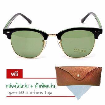 แว่นกันแดด Oculos De Sol-ODS3016-GREEN-LIMITED